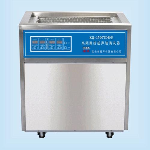 昆山舒美KQ-1500TDB高频超声波清洗机