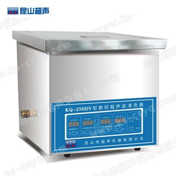 昆山舒美KQ-250DV数控超声波清洗器