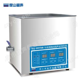昆山舒美KQ-100TDB高频超声波清洗器