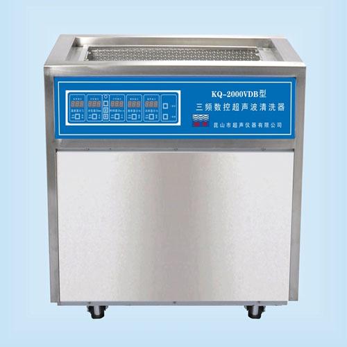 昆山舒美KQ-2000VDB三频数控超声波清洗机