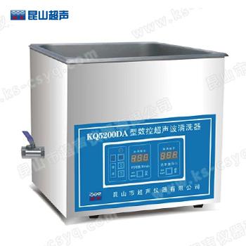 昆山舒美KQ5200DA数控超声波清洗器