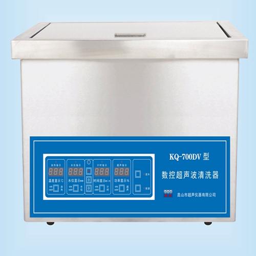 昆山舒美KQ-700DV数控超声波清洗机