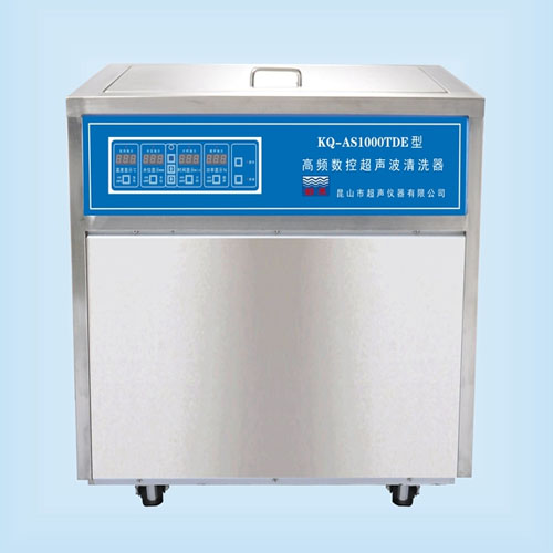 昆山舒美KQ-AS1000TDE高频超声波清洗机