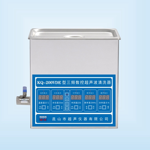 昆山舒美KQ-200VDE三频数控超声波清洗机