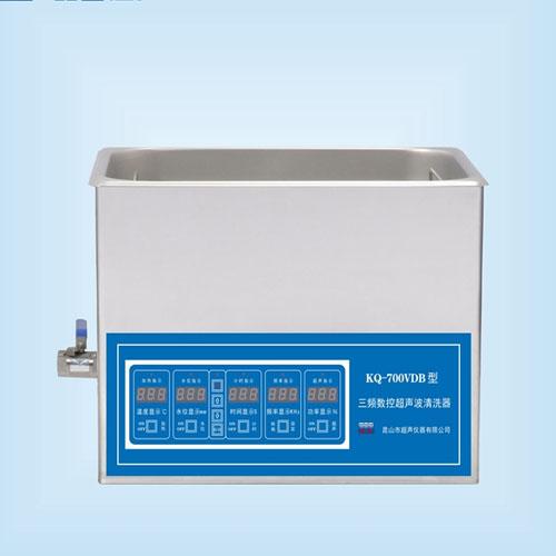昆山舒美KQ-700VDB三频数控超声波清洗机
