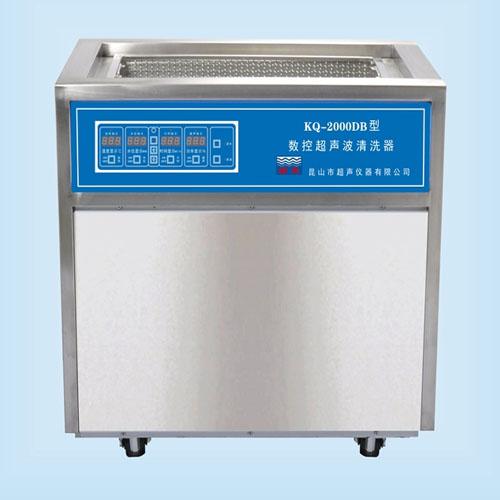 昆山舒美KQ-2000DB落地式数控超声波清洗机