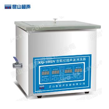 昆山舒美KQ-100DV数控超声波清洗器