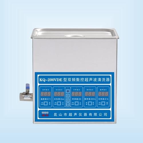 昆山舒美KQ-200VDE双频超声波清洗器