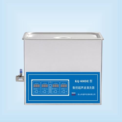 昆山舒美KQ-600DE数控超声波清洗机