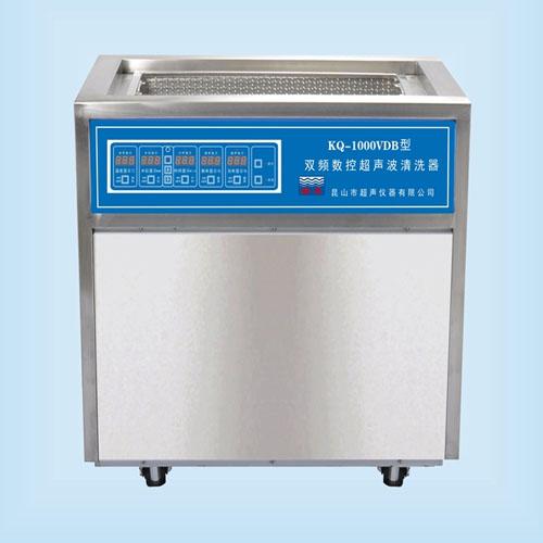 昆山舒美KQ-1000VDB双频数控超声波清洗机