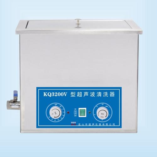 昆山舒美KQ3200V台式超声波清洗器