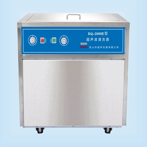 昆山舒美KQ-2000E落地式超声波清洗机