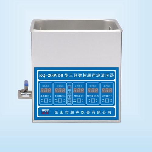 昆山舒美KQ-200VDB三频数控超声波清洗机