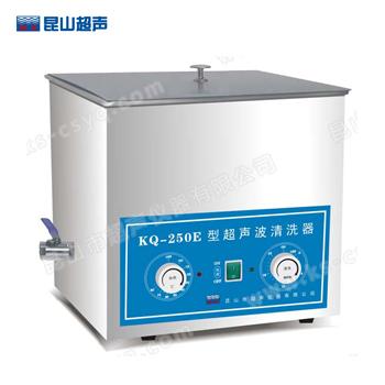 昆山舒美KQ-250E台式超声波清洗器