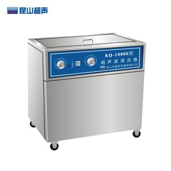 昆山舒美KQ-1000E落地式超声波清洗器