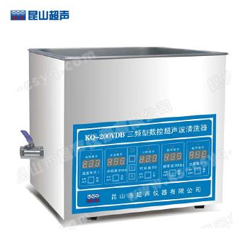 昆山舒美KQ-200VDB三频数控超声波清洗器