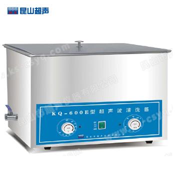 昆山舒美KQ-600E台式超声波清洗器