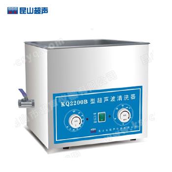 昆山舒美KQ2200B台式超声波清洗器