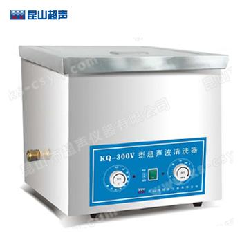 昆山舒美KQ-300V台式超声波清洗器