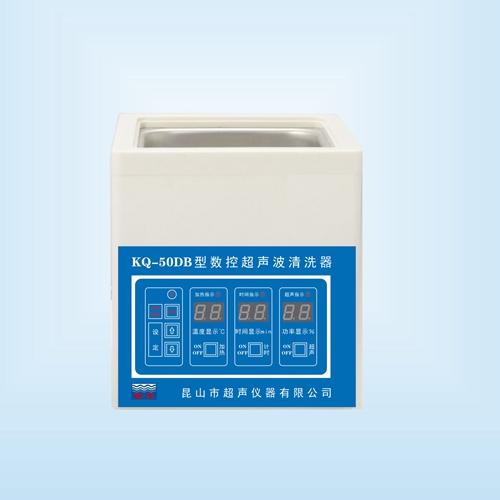 昆山舒美KQ-50DB数控超声波清洗机
