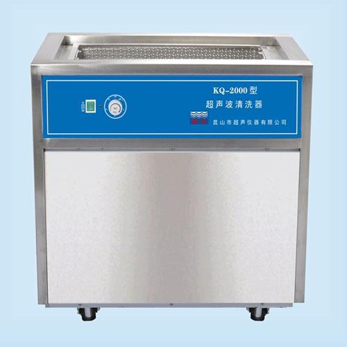 昆山舒美KQ-2000落地式超声波清洗机