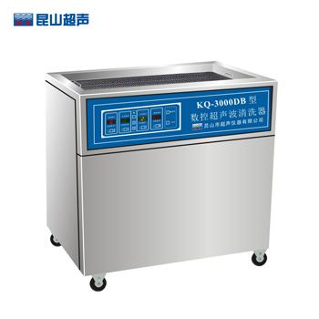 昆山舒美KQ-3000DB落地式数控超声波清洗器