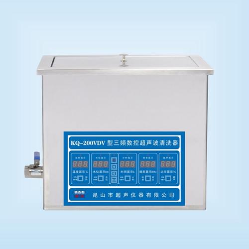 昆山舒美KQ-200VDV三频数控超声波清洗机