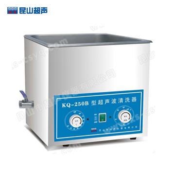 昆山舒美KQ-250B台式超声波清洗器