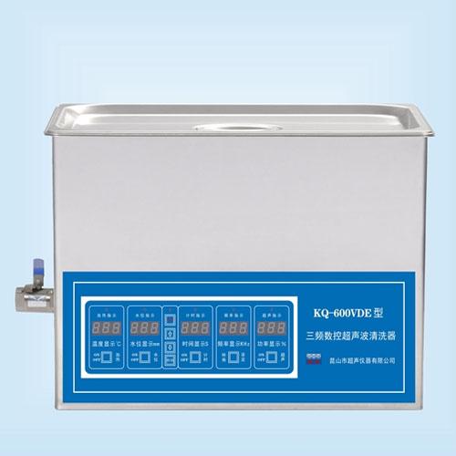 昆山舒美KQ-600VDE三频数控超声波清洗机