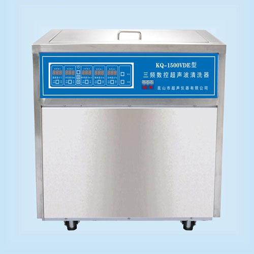 昆山舒美KQ-1500VDE三频数控超声波清洗机