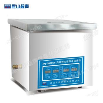 昆山舒美KQ-300TDV高频超声波清洗器
