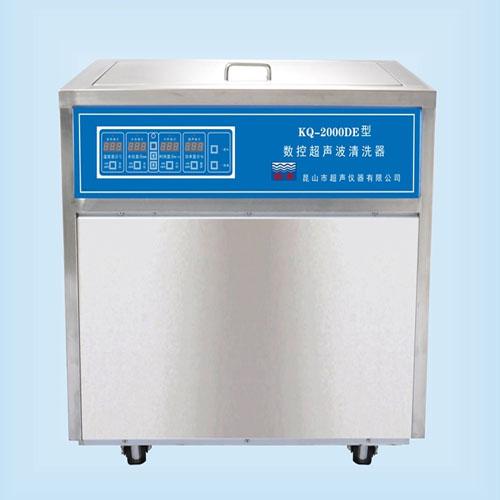 昆山舒美KQ-2000DE落地式数控超声波清洗机
