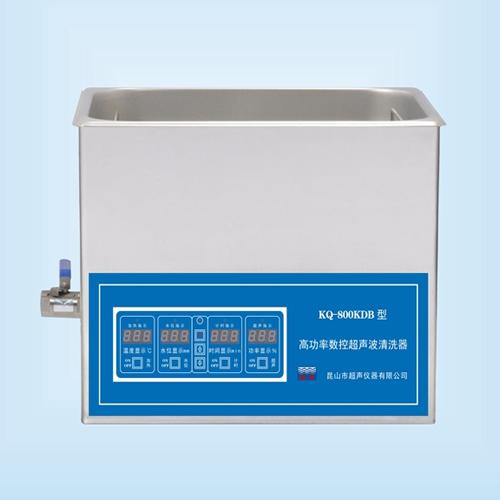 昆山舒美KQ-800KDB高功率超声波清洗机