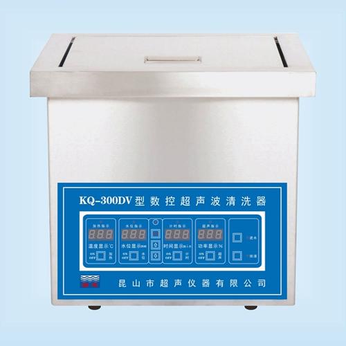 昆山舒美KQ-300DV数控超声波清洗机