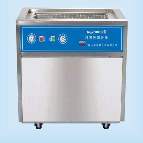 昆山舒美KQ-2000B落地式超声波清洗机