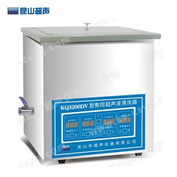 昆山舒美KQ3200DV数控超声波清洗器