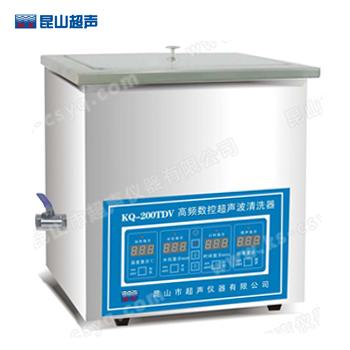 昆山舒美KQ-200TDV高频超声波清洗器