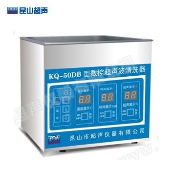 昆山舒美KQ-50DB数控超声波清洗器