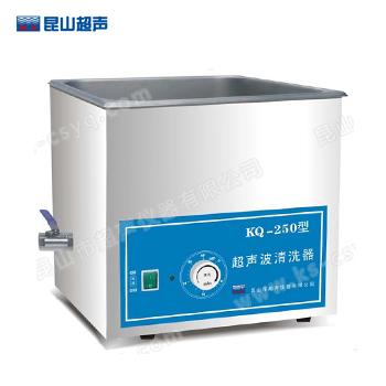 昆山舒美KQ-250台式超声波清洗器