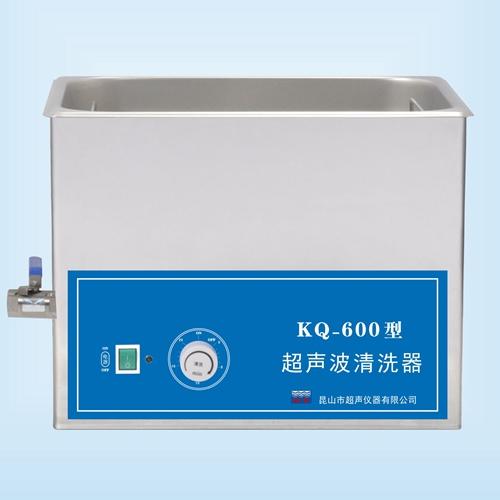 KQ-600