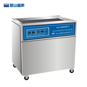昆山舒美KQ-1000KDB高功率超声波清洗器