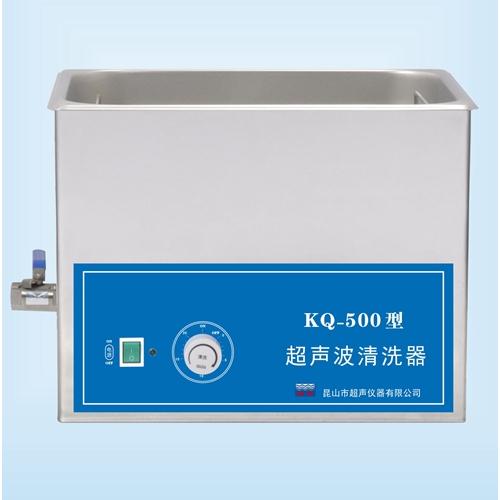 昆山舒美KQ-500台式超声波清洗机