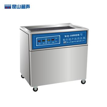 昆山舒美KQ-1000DB落地式超声波清洗器