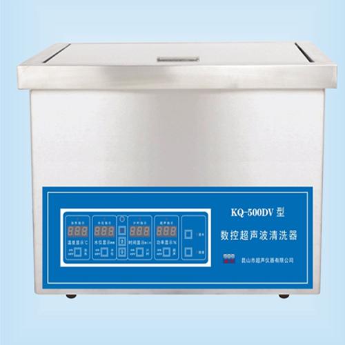 昆山舒美KQ-500DV数控超声波清洗机