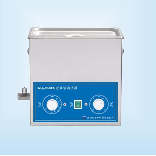昆山舒美KQ-250ES超声波清洗机