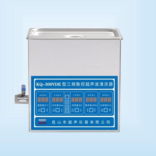 昆山舒美KQ-300VDE三频数控超声波清洗机