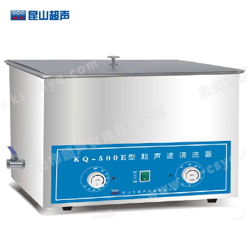 昆山舒美KQ-500E台式超声波清洗器