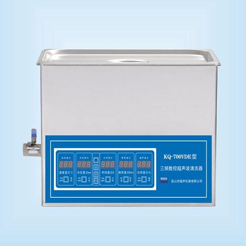 昆山舒美KQ-700VDE三频数控超声波清洗机