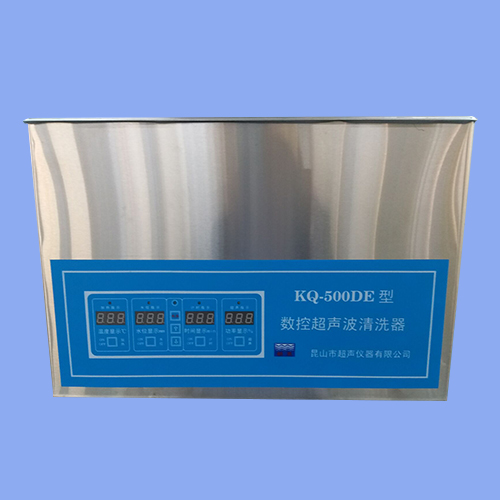 昆山舒美KQ-500DE数控超声波清洗机