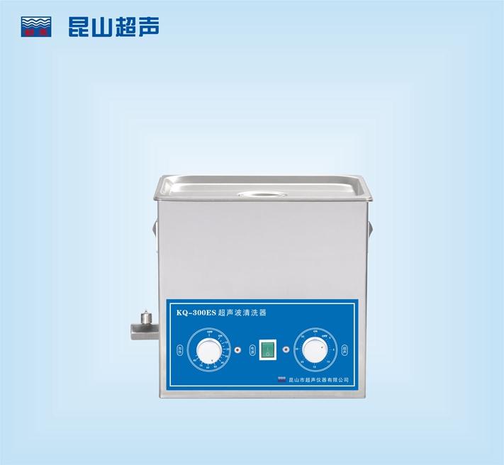 昆山舒美KQ-300ES超声波清洗器